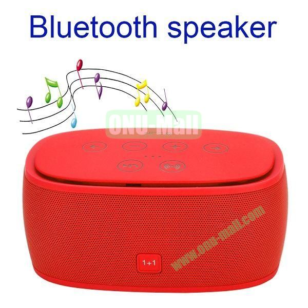3D Wireless Bluetooth Stereo Incredible Smart Speaker with NFC 1+1 Bluetooth 4.0 (Red)