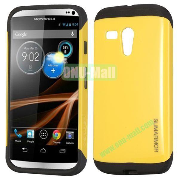 Detachable TPU + PC Back Hard Case for Motorola X  XT1058  XT1055  XT1053 (Yellow)