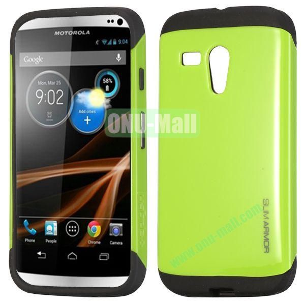 Detachable TPU + PC Back Hard Case for Motorola X  XT1058  XT1055  XT1053 (Green)