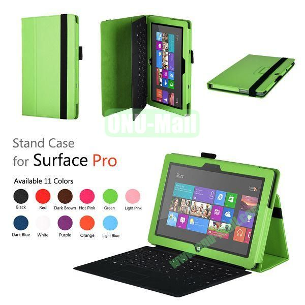 Fashion Leather Case Cover for Microsoft Surface Pro with Stand(Green)