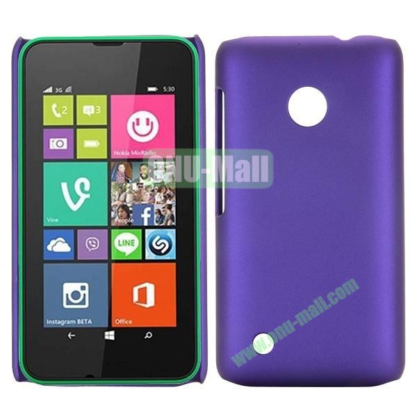 Pure Color Oil Coated PC Hard Plastic Back Case for Nokia Lumia 530 (Purple)