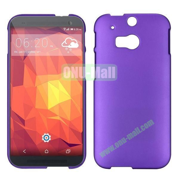 Simple Solid Color Rubber Coated Hard Case for HTC One 2  M8 (Purple)