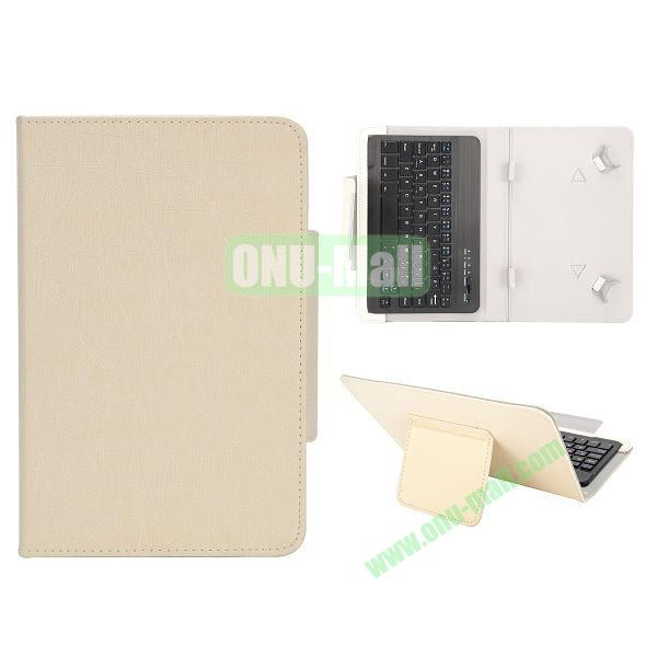 7 inch Tablet PC Bluetooth Keyboard Leather Case (Beige)