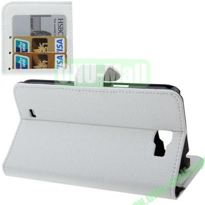 Litchi Texture Leather Case for Samsung Galaxy Note II  N7100 with Credit Card Slot & Holder (White)