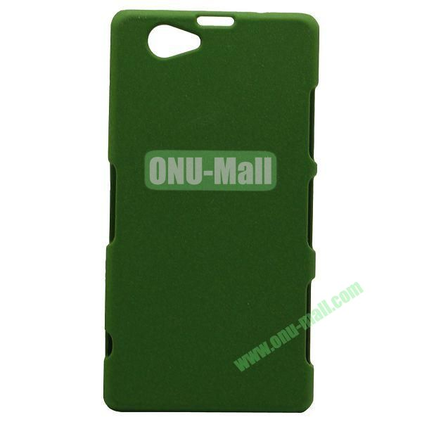 Quicksand Style Plastic Case for Sony Xperia Z1 Compact (Green)