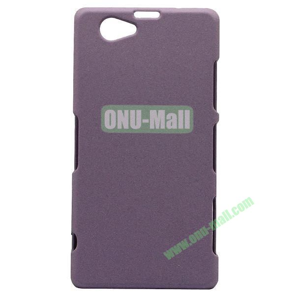 Quicksand Style Plastic Case for Sony Xperia Z1 Compact (Purple)