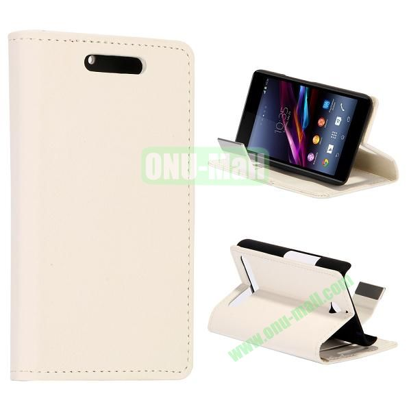 Small Stone Texture Leather Case for Sony Xperia E1 with Credit Card Slots (White)