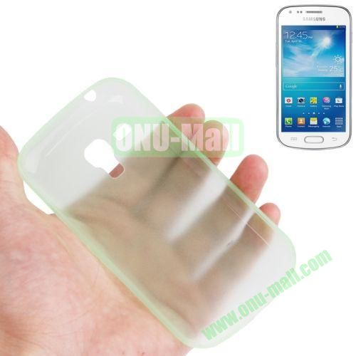 0.3mm Ultrathin Frosted Shell Case for Samsung Galaxy Trend DuosS7562 (Green)