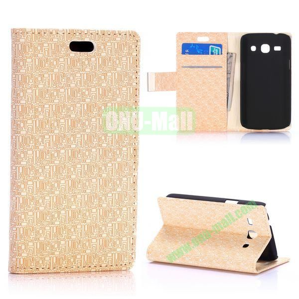 Maze Pattern Magnetic Flip Stand Leather Case for Samsung Galaxy Star 2 Plus G350E with Card Slots (White)