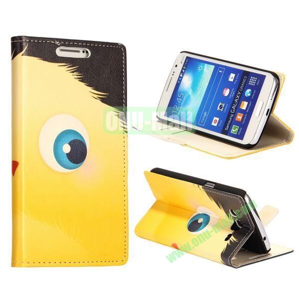 Cute Yellow Chicks Pattern Wallet Style Flip Stand Leather Case with Card Slots for Samsung Galaxy Grand  G7106