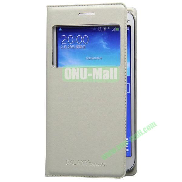 Business Type Flip Leather Case for Samsung Galaxy Grand 2 G7106 with Call ID Display and Chip (White)