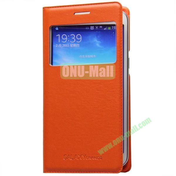 Business Type Flip Leather Case for Samsung Galaxy Grand 2 G7106 with Call ID Display and Chip (Orange)