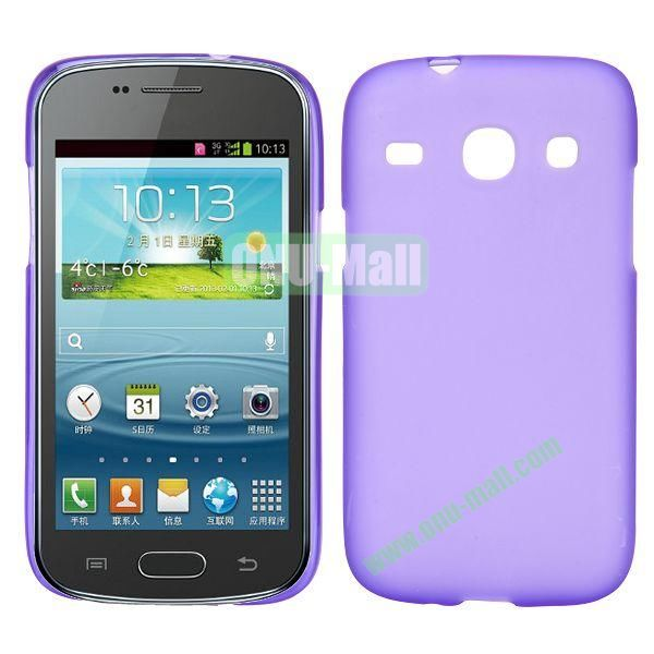 Frosted Design TPU Case For Samsung Galaxy Core i8260 i8262 (Purple)