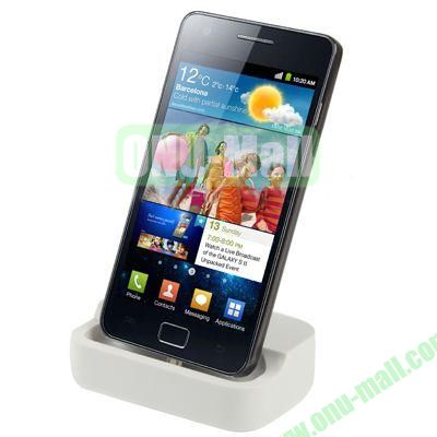 Desktop Dock Charger for Samsung Galaxy S2 SII  i9100(White)
