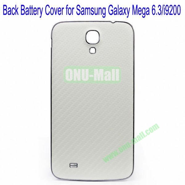 Mat Texture Back Battery Cover for Samsung Galaxy Mega 6.3i9200(White)