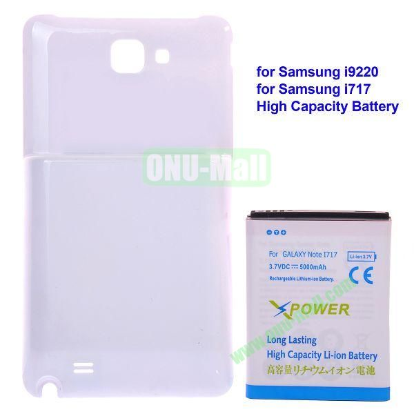 High Capacity Battery for Samsung Galaxy Note 2  i9220 U.S. Version I717 (White)