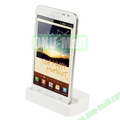 Desktop Dock Charger for Samsung Galaxy Note  i9220(White)