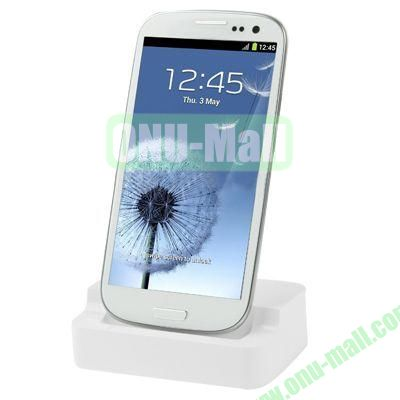 Charger Dock Station for Samsung Galaxy S3i9300(White)
