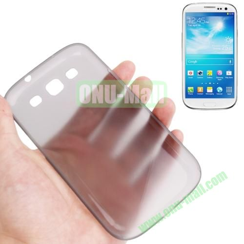 0.3mm Ultrathin Frosted Shell Case for Samsung Galaxy S3I9300 (Grey)