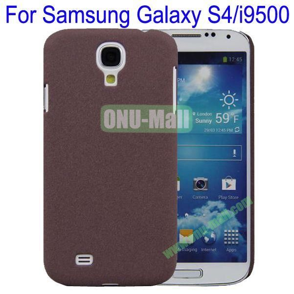 Ultrathin Quicksand Hard Case Cover for Samsung Galaxy S4i9500(Brown)