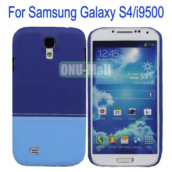 Color Mixing Leather Coated Hard Case Cover for Samsung Galaxy S4i9500(Blue+Light Blue)