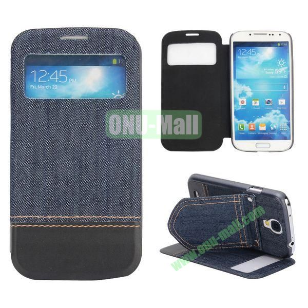 Mix Color Jeans Cloth Texture Leather Case For Samsung Galaxy S4 i9500 i9505 i9508 With Holder (Dark Blue+Black)