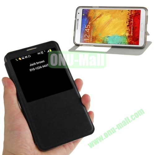 Brushed Texture S View Flip Leather Case for Samsung Galaxy Note III  N9000 with Holder (Black)