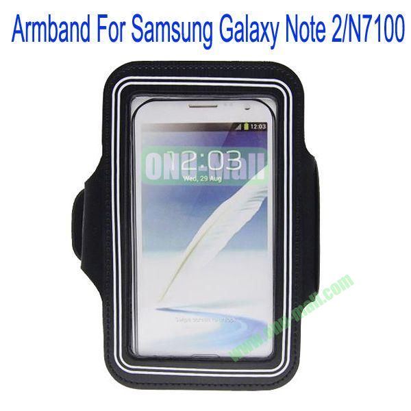Sport Gym Running Armband Case Pouch for Samsung Galaxy Note 2N7100(White)