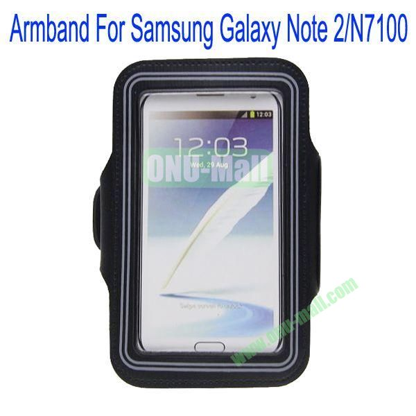 Sport Gym Running Armband Case Pouch for Samsung Galaxy Note 2N7100(Grey)