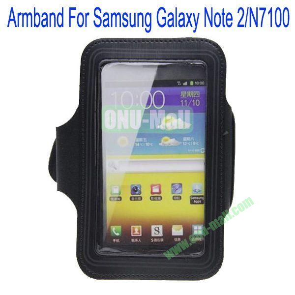 Sport Gym Running Armband Case Pouch for Samsung Galaxy Note 2N7100(Black)