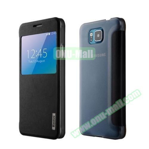 Solid Color Leather Case for Samsung Galaxy Alpha (Black)