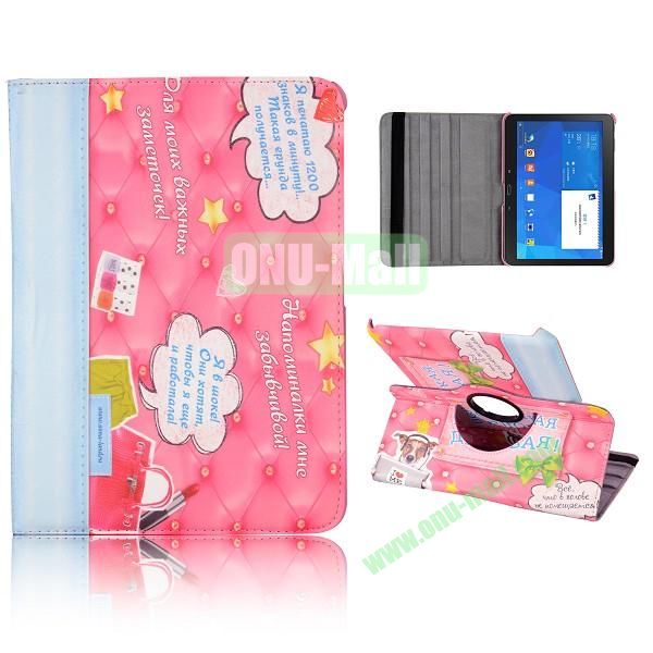 360 Degree Rotatable Leather Case for Samsung Galaxy Tab 4 10.1 T530 (Pretty Cloud Pattern)