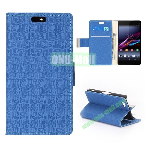 Maze Pattern Side Flip Wallet Leather Case for Sony Xperia A2 (Blue)