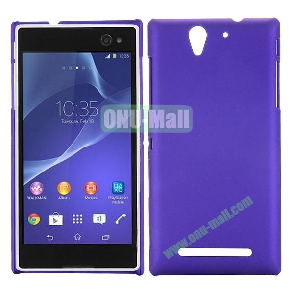 Pure Color Quicksand Hard Case for Sony Xperia C3 D2533 C3 Dual D2502 (Purple)