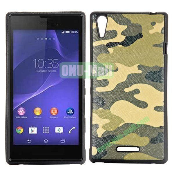 Camouflage Pattern Cross Texture Leather Coated Design TPU Case for Sony Xperia T3 D5102 D5103 D5106