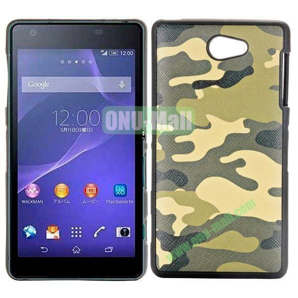 Camouflage Pattern Cross Texture Leather Coated Design TPU Case for Sony Xperia Z2a D6563