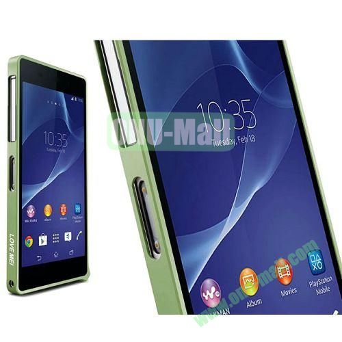 Fashion LOVE MEI Metal Bumper Frame Case for Sony Xperia Z2 L50W D6502 D6503 (Green)
