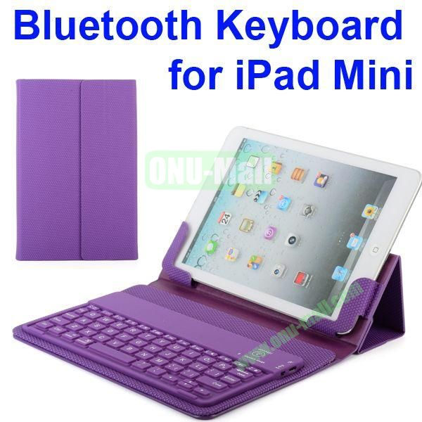 Basketball Pattern  Bluetooth Keyboard Leather Case for the iPad Mini (Purple)