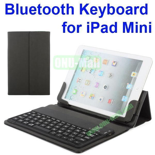 Basketball Pattern  Bluetooth Keyboard Leather Case for the iPad Mini (Black)