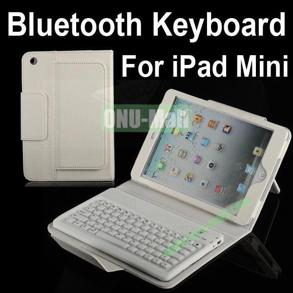 Flip Leather Stand Case Lichee Pattern Chargeable Bluetooth Keyboard For iPad Mini (White)