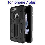 NILLKIN Shockproof TPU and PC Combination Phone Case for iPhone 7 Plus (Black)