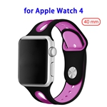 2018 Brand New Designed Durable Wrist Fitting Silicone Strap Band for Apple Watch 4 40mm (Purple)