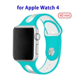 2018 Brand New Designed Durable Wrist Fitting Silicone Strap Band for Apple Watch 4 40mm (Green+White)